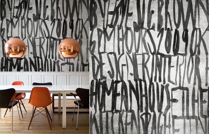 10surdix] | Papier peint Wall & Déco – Ink | [10surdix]